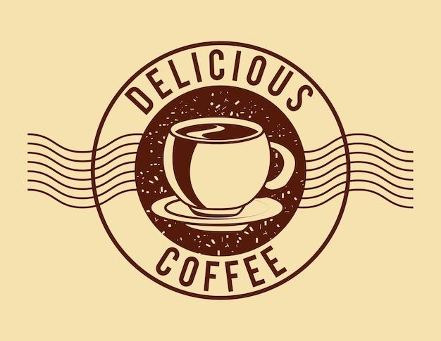 おいしいコーヒーのデザイン