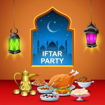 Iftar 파티를위한 맛있는 요리