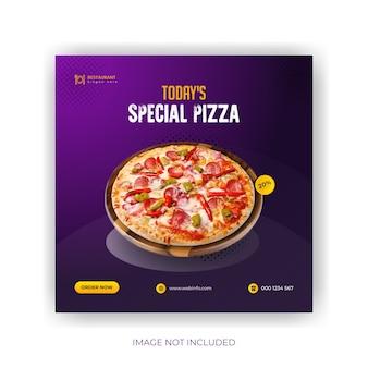맛있는 음식과 피자 소셜 미디어 배너 및 instagram 포스트 템플릿 프리미엄 벡터