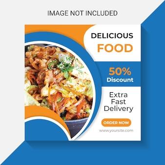 맛있는 음식과 식당 음식 소셜 미디어 인스 타 그램