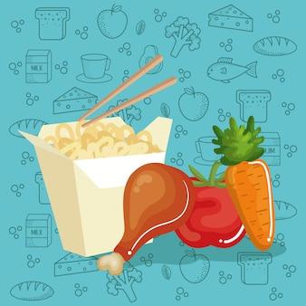 Иконки меню вкусная еда