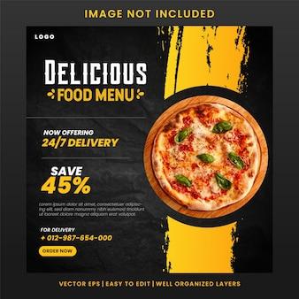 Вкусная еда меню пиццы шаблон сообщения в социальных сетях
