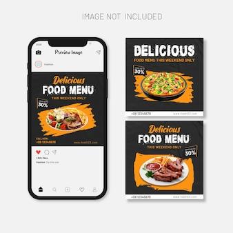 Шаблон баннера в социальных сетях delicious food menu