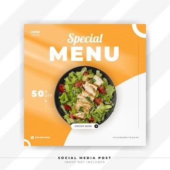 Шаблоны социальных сетей для меню вкусной еды