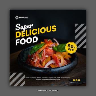 맛있는 음식 소셜 미디어 및 instagram 게시물 템플릿