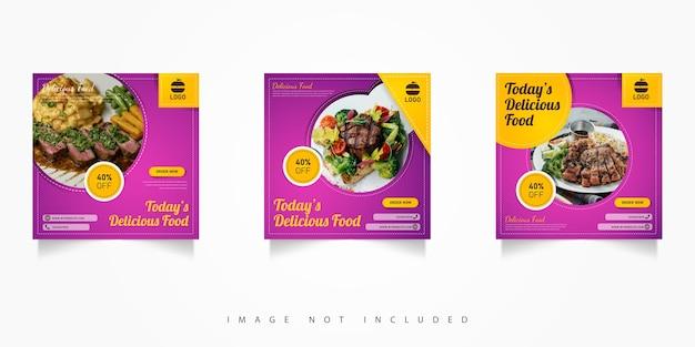 Шаблон оформления поста в социальных сетях вкусной еды