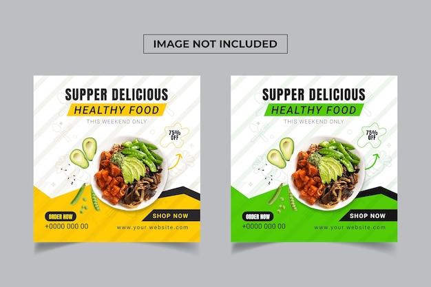 Delicious food social media post design