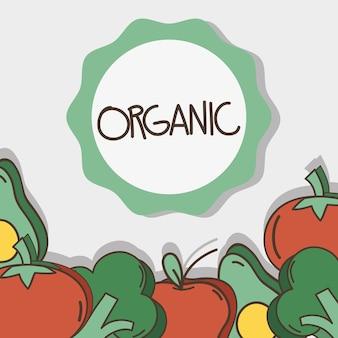 Вкусные свежие фрукты и овощи