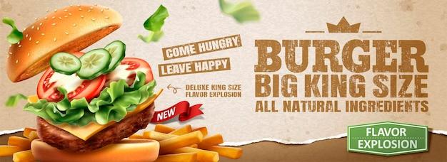 Вкусный гамбургер и картофель-фри баннер