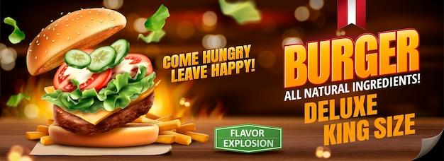 おいしいハンバーガーとフライドポテトのバナー