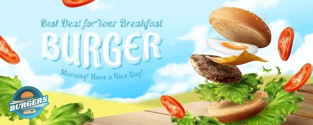 비행 재료로 맛있는 햄버거 배너 광고