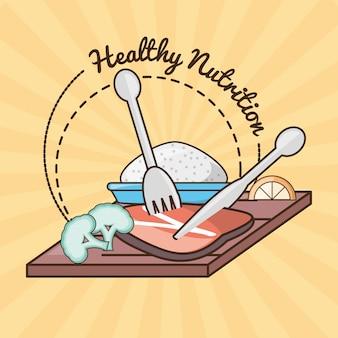 영양 성분과 맛있는 건강 식품