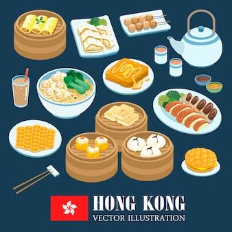 Коллекция вкусных блюд гонконга в плоском стиле