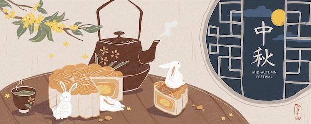 Вкусный лунный пирог и горячий чай на деревянном круглом столе для фестиваля середины осени