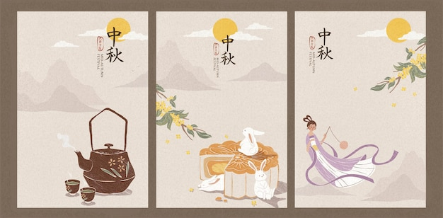 Delicious mooncake hot tea and change brochure for mid autumn festival