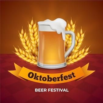 Вкусная кружка пива с пеной октоберфест Бесплатные векторы
