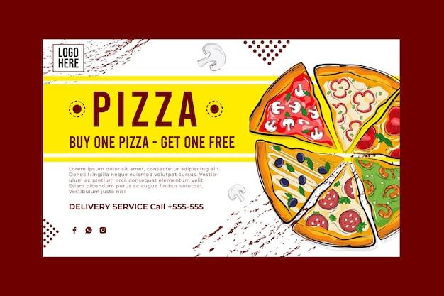 Вкусная пицца