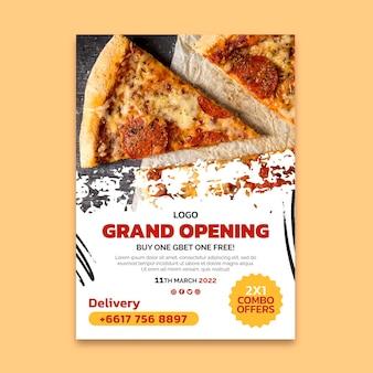 Вкусный ресторан пиццы вертикальный флаер шаблон