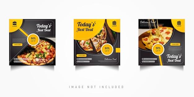Шаблон сообщения в социальных сетях вкусная пицца