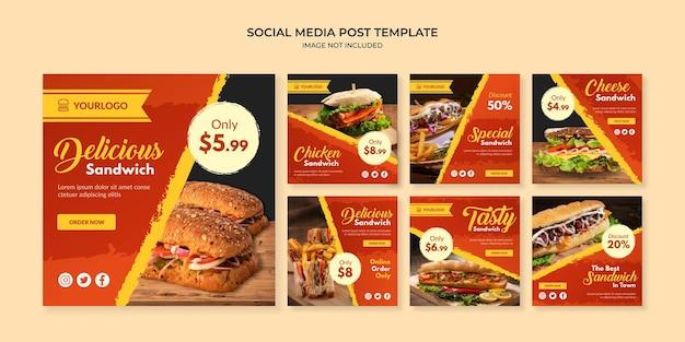 맛있는 샌드위치 소셜 미디어 instagram 게시물 템플릿