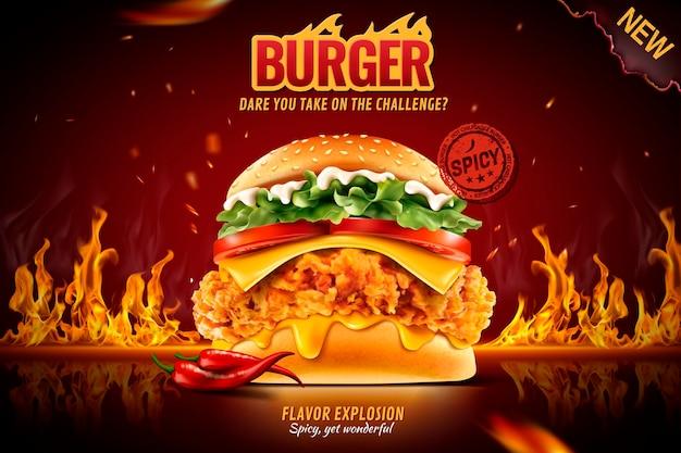 Вкусный острый бургер с жареной курицей на горящем огне