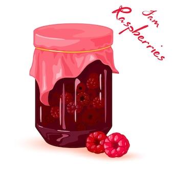 ガラスの瓶に入ったおいしい甘い缶詰のジャム、デザート用のビタミン化されたラズベリージャム。