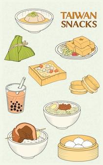 Коллекция вкусных тайваньских закусок в стиле плоского дизайна