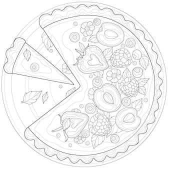 イチゴ、ラズベリー、ミント、ブルーベリー、アプリコットのおいしいタルト。おいしいお菓子。子供と大人のための塗り絵の抗ストレス。禅もつれスタイル。白黒の描画