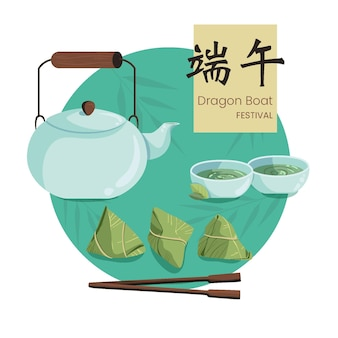 Delicious tea and dragon's boat zongzi