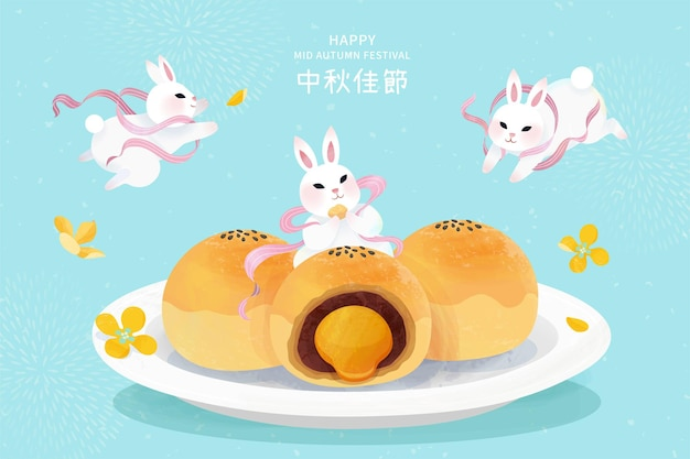 Delicious yolk pastry with jade rabbits mid autumn festival written in chinese words