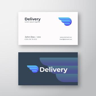 配信抽象的なベクトルのロゴと名刺テンプレートの手紙d