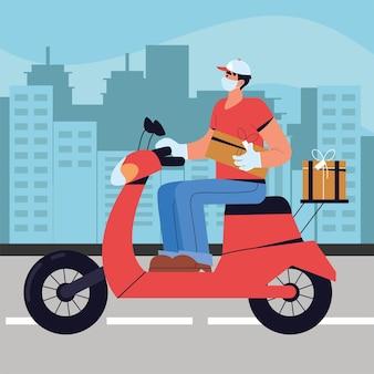 오토바이 타고 배달 남자