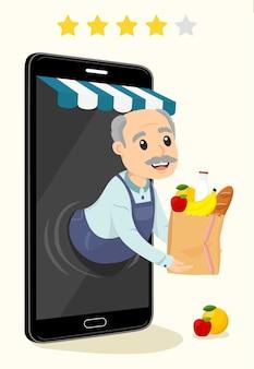 식료품 저장실은 핸드폰에서 나오는 배달 노인
