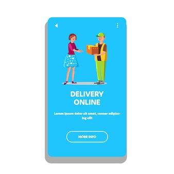 Курьер и клиент службы доставки онлайн