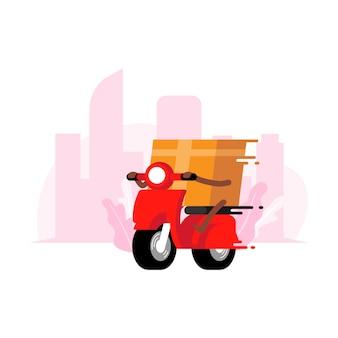 配送サービスの概念図
