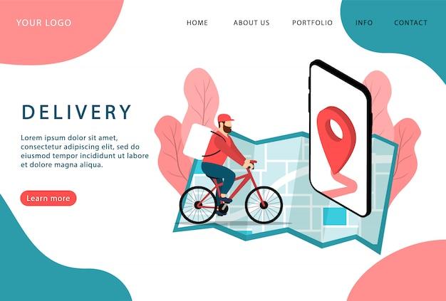 配達サービス。速達便。自転車の配達員。ランディングページ。最新のウェブページ。