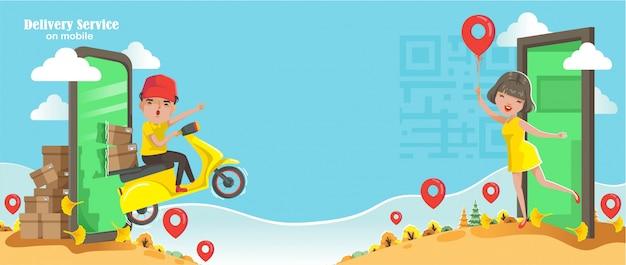 携帯電話のコンセプトの配信サービス。日中に製品を注文して配送します。配達人はバイクに乗る。自宅でアプリケーションを使用してオンラインで注文を固定する女性