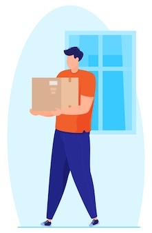 配達サービス。男は小包を運ぶ。
