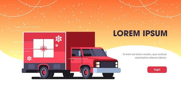 Фургон с подарочной коробкой контейнер доставка транспорт для счастливого рождества зимние праздники празднование концепция горизонтальная копия пространства плоская векторная иллюстрация