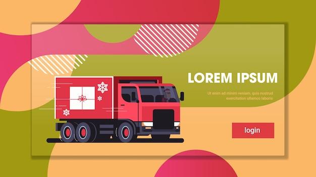 メリークリスマス冬休みのお祝いのコンセプト水平コピースペースフラットベクトルイラストのギフトボックスコンテナ輸送輸送と配達バン