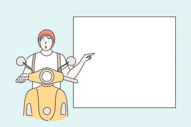 Демонстрирует концепцию рекламного продвижения