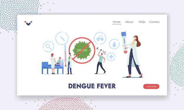蚊によるデング熱の病気の蔓延、症状のランディングページテンプレート。病院の医療ベッドに横たわっている病気の患者、医者のキャラクターは病人を癒します。漫画の人々のベクトル図