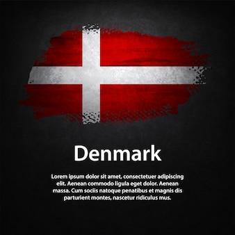 덴마크 깃발