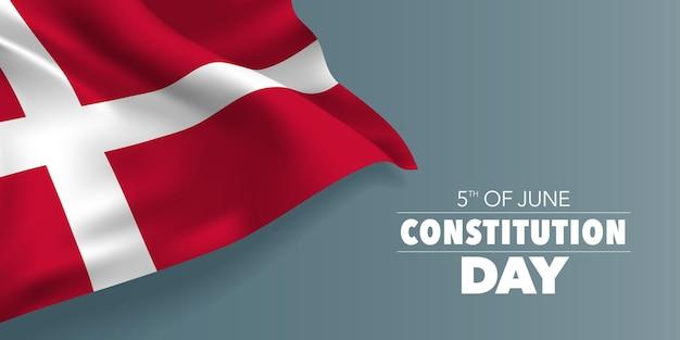 Поздравительная открытка дня конституции дании счастливая, знамя с иллюстрацией текста шаблона.