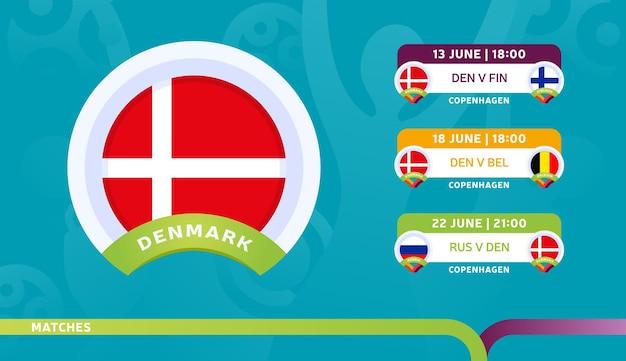 デンマーク代表チームのスケジュールは、2020年のサッカー選手権の最終段階で試合を行います。サッカー2020の試合のイラスト。