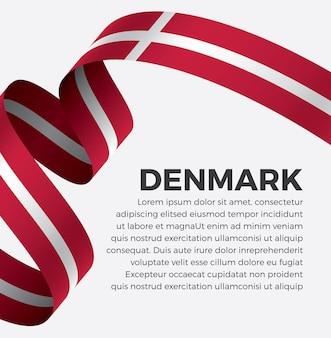 白い背景の上のデンマークリボンフラグベクトルイラストプレミアムベクトル