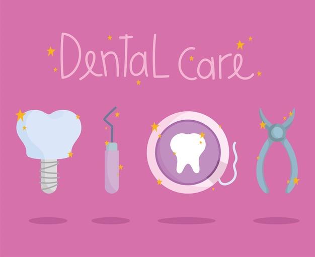 Карточка стоматологической помощи
