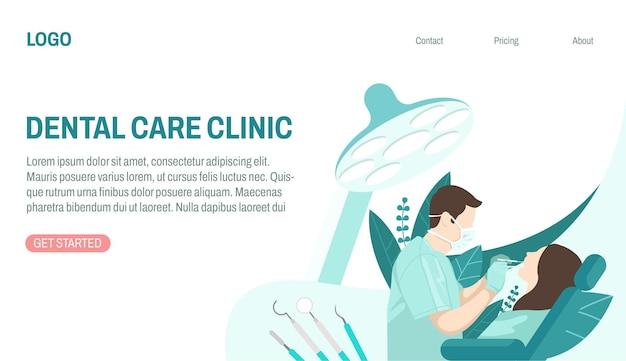 Концепция стоматологической клиники, идеально подходящая для целевой страницы веб-сайта и многого другого
