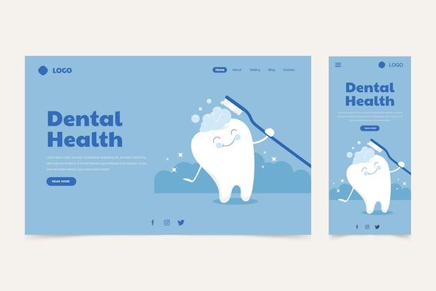 치과 치료 개념 방문 페이지
