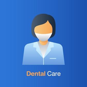 歯科治療のコンセプト